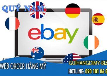 Các trang web order hàng Mỹ – có dễ dàng mua hàng tại đây?